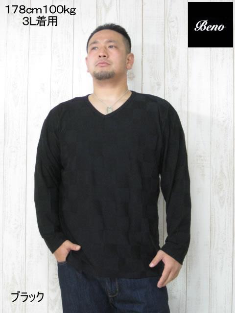 (大きいサイズ メンズ 通販 デビルーズ)Beno(ビーノ)ブロックジャガードVネックロンTEE