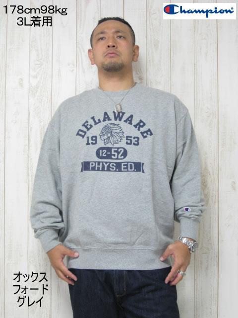 (大きいサイズ メンズ 通販 デビルーズ)Champion(チャンピオン)「DELAWARE」クルーネックスウェットシャツ