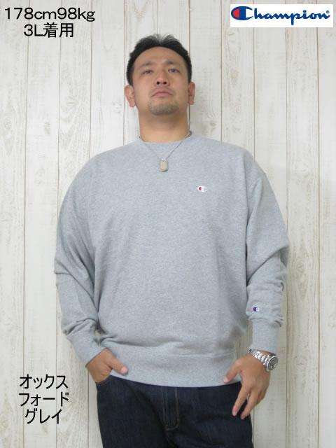 (大きいサイズ メンズ 通販 デビルーズ)Champion(チャンピオン)「BASIC」クルーネック スウェットシャツ