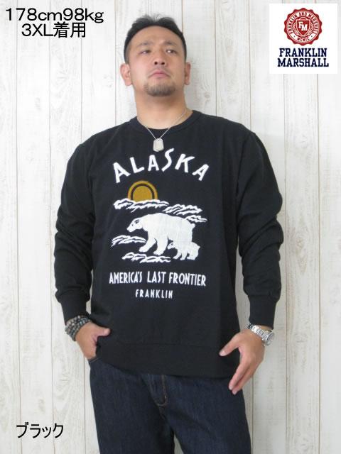 (大きいサイズ メンズ 通販 デビルーズ)FRANKLIN&MARSHALL「ALASKA」スウェットシャツ
