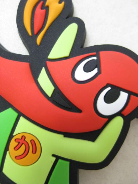 (京都向日市激辛商店街)「からっキー」キーホルダー