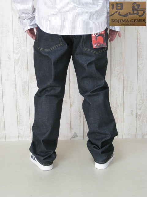 (大きいサイズ メンズ 通販 デビルーズ)児島ジーンズ(コジマジーンズ)ビンテージ レギュラーストレートジーンズ<ボタンフライ>