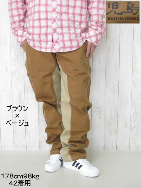 (大きいサイズ メンズ 通販 デビルーズ)児島ジーンズ「MONKEY COMBO PAINTER」パンツ