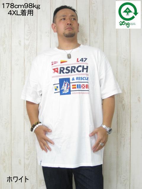 (大きいサイズ メンズ 通販 デビルーズ)LRG(エルアールジー)「RESEARCH&RESCUE」TEE