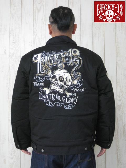 (大きいサイズ)LUCKY−13(ラッキーサーティーン)「YE OLDE」ジャケット