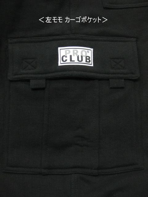 (大きいサイズ メンズ 通販 デビルーズ)PROCLUB(プロクラブ)スウェットカーゴパンツ