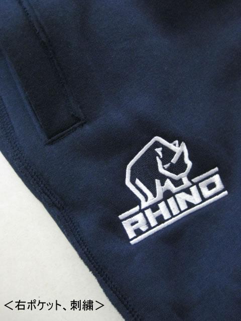 (大きいサイズ メンズ 通販 デビルーズ)RHINO(ライノ)「GRANDA」スウェットジョガーパンツ
