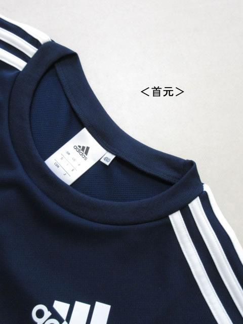 (大きいサイズ メンズ 通販 デビルーズ)adidas(アディダス)「CLIMALITE」TEE