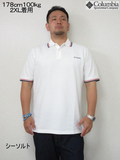 (大きいサイズ メンズ 通販 デビルーズ)Columbia(コロンビア)バズブルーミング 半袖ポロシャツ
