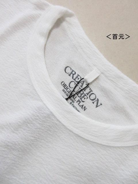 (大きいサイズ メンズ 通販 デビルーズ)CREATION CUBE(クリエーションキューブ)ボコテンフロント切替TEE