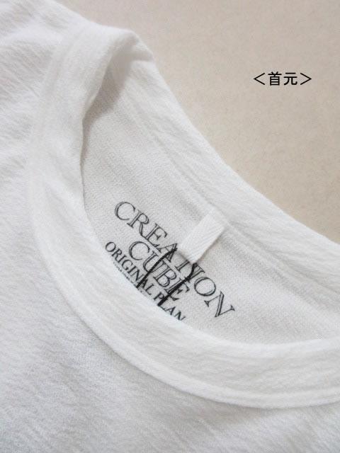 (大きいサイズ メンズ 通販 デビルーズ)CREATION CUBE(クリエーションキューブ)ボコテン×リップルボーダー切替えTEE