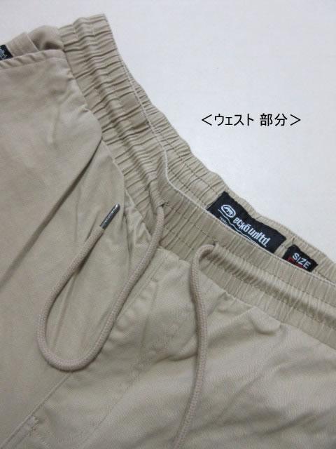 (大きいサイズ メンズ 通販 デビルーズ)ECKO UNLTD(エコーアンリミテッド)「STAPLE」カーゴ ジョガーパンツ