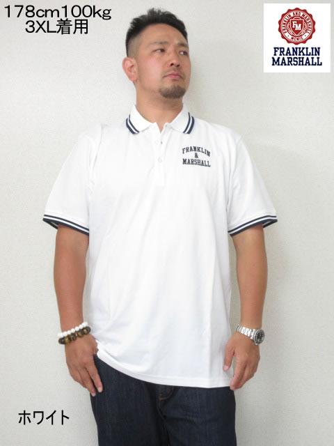 (大きいサイズ メンズ 通販 デビルーズ)FRANKLIN&MARSHALL 「BASIC LOGO」半袖ポロシャツ
