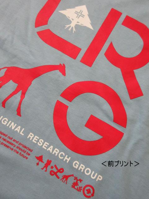(大きいサイズ メンズ 通販 デビルーズ)LRG(エルアールジー)「CLUSTER」TEE