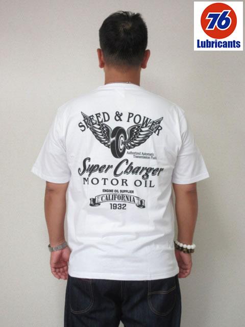 (大きいサイズ メンズ 通販 デビルーズ)Lubricants(ルブリカンツ)「SUPER CHARGER」TEE