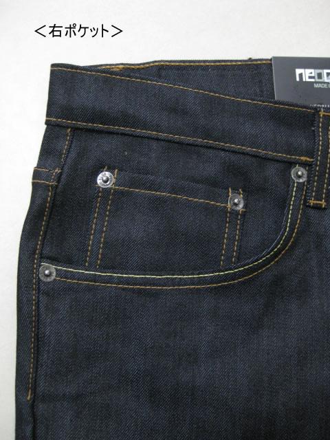 (大きいサイズ メンズ 通販 デビルーズ)NEO BLUE(ネオブルー)スキニーパンツ