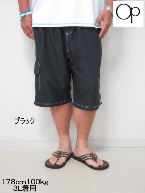 (大きいサイズ メンズ 通販 デビルーズ)OCEAN PACIFIC 「BASIC」サーフパンツ