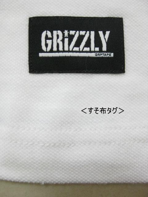 (大きいサイズ メンズ 通販 デビルーズ)GRIZZLY(グリズリー)「CLAY COURT」半袖ポロシャツ