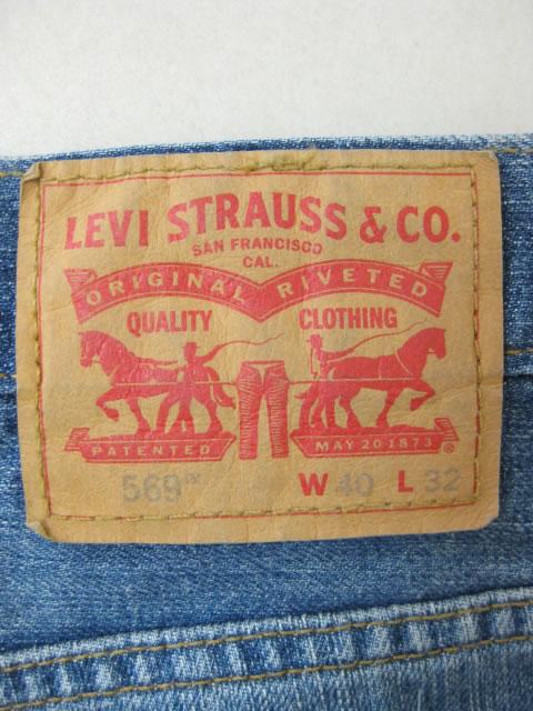 (大きいサイズ)LEVIS(リーバイス)569ルーズストレートジーンズ