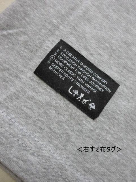 (大きいサイズ メンズ 通販 デビルーズ)LRG(エルアールジー)「LOGO PLUS」TEE